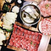 【永和】沸騰極致涮涮鍋|超大肉盤好滿足*