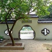 新竹旅遊景點 ❤ 新竹青草湖 Green Grace Lake ❤ 環湖步道 / 休閒郊遊踏青 / 古奇峰