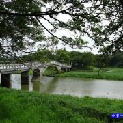 新竹免費景點【青草湖風景區】煙波飯店旁親子休閒、踏青散步景點、天鵝船、環湖步道、映月橋、清風明月牆、于飛島、立式划槳水上活動