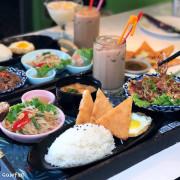 【台北美食】Chic Thai 泰式新定食 老字號泰式美味泰正點 單人份泰式定食 公館美食 台北泰式料理的好選擇 台大美食