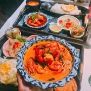 公館商圈 Chic Thai泰式新定食 | 台北泰式料理 平價又美味的道地 泰正點新品牌