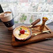 台中南區│咖啡任務-台中最高視野無敵的咖啡館藏身辦公大樓.窗邊位置好搶手 - 藍色起士的美食主義