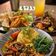 N.N. Thai Thai 臺中美食-eateatforfun