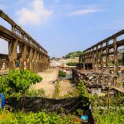 阿根納造船廠遺跡。歷史建築。濃濃的廢墟風格