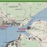 [基隆-中正區] 2018/11/25 阿根納造船廠的歷史故事