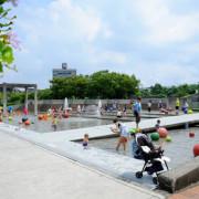 親子行程~玩水玩沙捏陶土~鶯歌陶瓷博物館