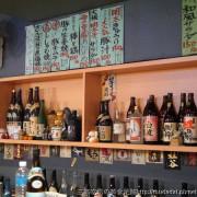 [六條通食記] 台北中山-燒酎Bar五右衛門