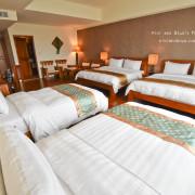 元泰大飯店 峇里島南洋度假風,有6人房可全家住一起 - Nini and Blue 玩樂食記