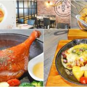 Ulove羽樂歐陸創意料理︳台北小巨蛋美食,約會聚餐都適合的高評價餐酒館 - 金大佛的奪門而出家網誌