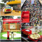 【食】桃園◆玩樂磚家|美味的手工披薩、列車送餐服務、樂高體驗 @ 魚兒 x 牽手明太子的「視」界旅行