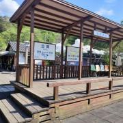 內灣老街+合興愛情車站-新竹/吃吃逛逛小半日遊 - 潔絲蜜愛生活
