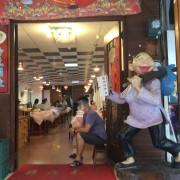 新竹[內灣老街]客家文物˙美食之代表