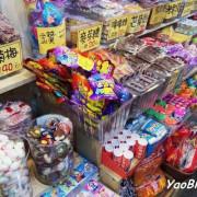 【新竹橫山│景點】內灣老街*鐵道輕旅行 別錯過必買的野薑花粽