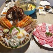 台北大安【飛驒牛釧井海鮮鍋物】在台灣就能吃到日本人最愛的飛驒牛!!