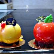 許燕斌手作烘焙(總店)/世界冠軍級手作烘焙您吃過了嗎?/IG打卡網紅冰麵包/亞洲首創冰麵包(新莊美食)