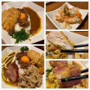 三上咖哩 Mikami Curry - 融合台灣味的日式肉燥咖哩,我心目中最好吃的咖哩,忠孝復興咖哩推薦