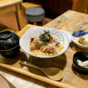 高雄美食   然亭町日式丼飯2018新址  在地日式定食吃出堅持永續的信念