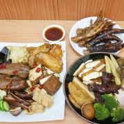 老三品雞腳-台北石牌站滷味  躲在陳季炸雞後方的紅滷  花椒香氣的滷汁超帶勁  越吃越涮嘴