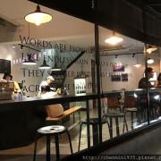 台北市中正區-Paper Street Coffee Company