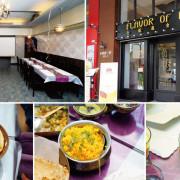 【台南餐廳】品・印度 - 印度蔬食餐廳 【台南店】 |身穿紅色打卡標注85折|評論五星贈百元折價卷|雙人套餐驚喜滿點|台南唯一印式純素料理|