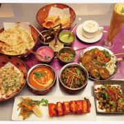 【台南素食餐廳】品 · 印度 |中西區異國美食|蘊藏靈魂的美味香氣|純素友善印度蔬食|華麗香料圓舞曲|