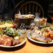 台中西區|Update. Breakfast|在日光室吃豐盛的早午餐 推薦雞腿排和起司肉醬炒蛋