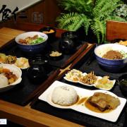 【食。永和】老食仁食尚料理〜眷村功夫菜, 就算只有一個人也可以吃外省家鄉菜料理(首次加飯加麵不用錢)