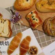 [桃園]林口龜山在地麵包店推薦 唐璞烘焙-A7文青門市 - 皮老闆的美食地圖