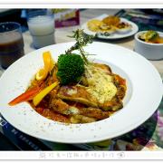 [台南食記] 好田洋食餐廳~主餐&自助吧吃到飽佛心價360元起!健康美味並重!親子友善餐廳!配備兒童遊戲區!