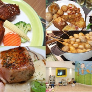 台南東區聚餐 精緻主餐加豐富自助吧超飽足 還有可愛遊戲室