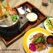 好田洋食餐廳:台南東區的自助吧吃到飽餐廳,台灣在地小農食材X西式料理手法|秋旬洋食❤新上市!消費滿千即贈現金折抵券 - 進食的巨鼠