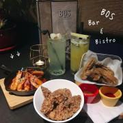 食記 台北 餐酒館 / 美食 BOS Bar&Bistro  下班後來上一杯專屬特調  ♡愛亂吃女孩日記♡