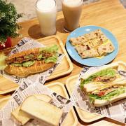 松山區早午餐推薦|台北小巨蛋早午餐推薦|Morning Go|寵物友善餐廳|網美牆好拍照|食材新鮮|份量足夠|餐點都是自己做的|捷運停車都方便