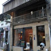 *台南老宅咖啡大特搜* TAIKOO 太古百貨店