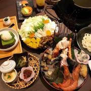 桃園│除夕倒數。日本料理海鮮火鍋、抹茶甜點超暖胃。春節國道旅遊勘景GO!