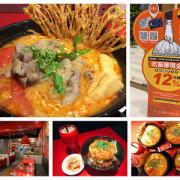 食│大心新泰式麵食-中壢大江店 / 獨家玉山卡友12%餐廳回饋攻略