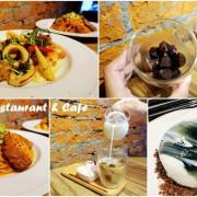 忠孝復興咖啡廳 ▶ 水礦 Restaurant & Cafe ▶ 免服務費、料理美味的義式餐廳 當月壽星可預約美美的鏡面蛋糕