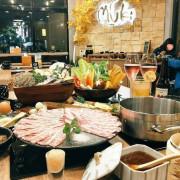 [食記/嘉義] MUKI木吉涮涮鍋│料理初心的風貌,六小時煲燉十幾種時蔬湯頭,全台精選食材滿滿細節與用心