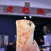 【台北萬華】老麫湘手工碳烤燒餅,簡單溫暖的日常小食。