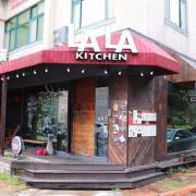 [新竹市東區]美食提案X LALA Kitchen 新竹科園店 ∥近竹科園區近公有停車場金山街美式餐廳楓糖鬆餅炸雞推薦冬天必點克里奧爾濃湯飯 ∥
