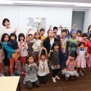 【玩】台北-親子體驗- 自己做墜飾~共創藝術工作坊;兒童數位藝術基地(國立台灣藝術教育館 )