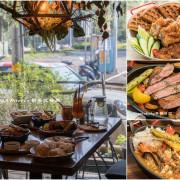 我們與惡的距離|新竹園區餐廳推薦 LALA Kitchen 新美式餐廳 、非吃不可的『楓糖鬆餅炸雞』、新竹好吃牛排