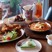 【新竹美食】LaLa Kitchen|新竹東區|新竹餐廳|竹科美食|