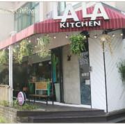 [新竹東區]花園式美式餐廳。楓糖鬆餅炸雞~LaLaKitchen科園店