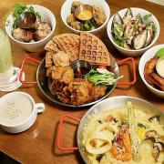 LALA Kitchen - 新竹東區美式料理  超多特色料理  還有IG超夯的楓糖鬆餅炸雞等你來品嘗