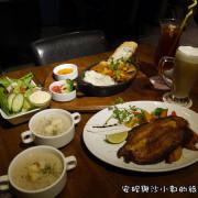【新竹。東區】LALA Kitchen美國特色南方菜  近園區金山街下班聚會新提案