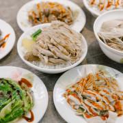 新北市 美食 餐廳 中式料理 小吃  鐘予原味當歸鴨-仁愛店