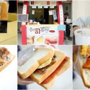 朝司暮想肉排蛋早餐▋宜蘭中山店~經典肉排蛋土司人氣吃法,不油不膩,簡單營養又美味的早餐組合