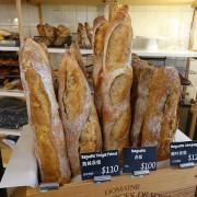 [食記] M PAIN ● BOULANGERIE & PÂTISSERIE。種類眾多的歐式麵包、法國麵包。隱身在中壢的老屋烘焙坊~