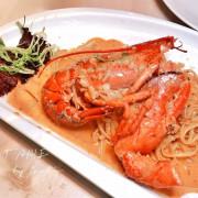 【台北南京三民】 SMILE TABLE 微笑餐桌:霸氣龍蝦麵海味如浪般捲起 /民生社區